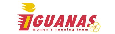 Iguana-400-x-120